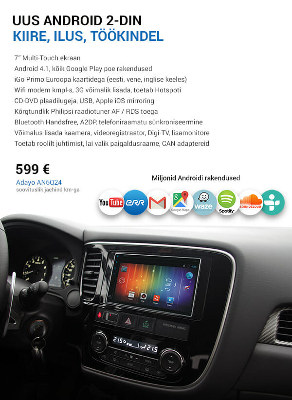 ANQ24_incar_apps banner